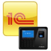 Программное обеспечение управления контролем доступа и учета рабочего времени InTime 1С