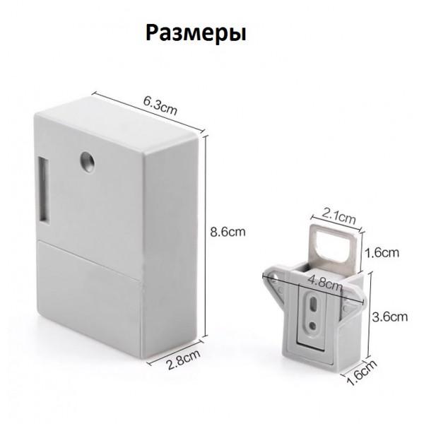 Замок невидимка для мебели HT INVISIBLE -BOX