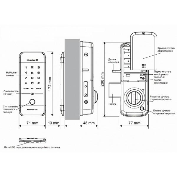 Накладной замок Kaadas R7-2 Black с возможностью установки на узкопрофильные и пластиковые двери с вертикальным механизмом
