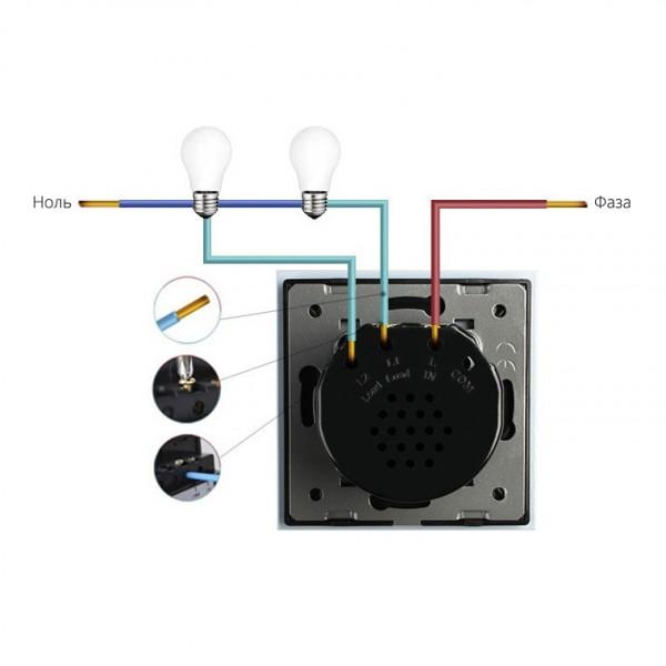 Сенсорный выключатель двухлинейный серии Classic EC-2R-G с радиомодулем (серый)