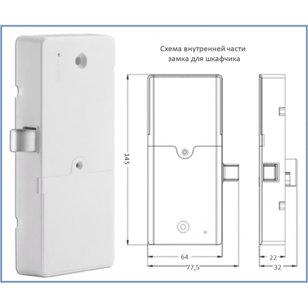 Электронный биометрический замок для шкафчика SL-F27/C/BM/P chrome (биометрия + код + карта)
