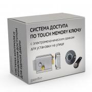 Комплект SKUD-6 с доступом по электронному TM Touch Memory ключу с электромеханическим накладным замком для установки на улице
