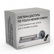 Комплект SKUD-44 с доступом по электронному TM Touch Memory ключу с электромагнитным замком для установки на уличную входную дверь