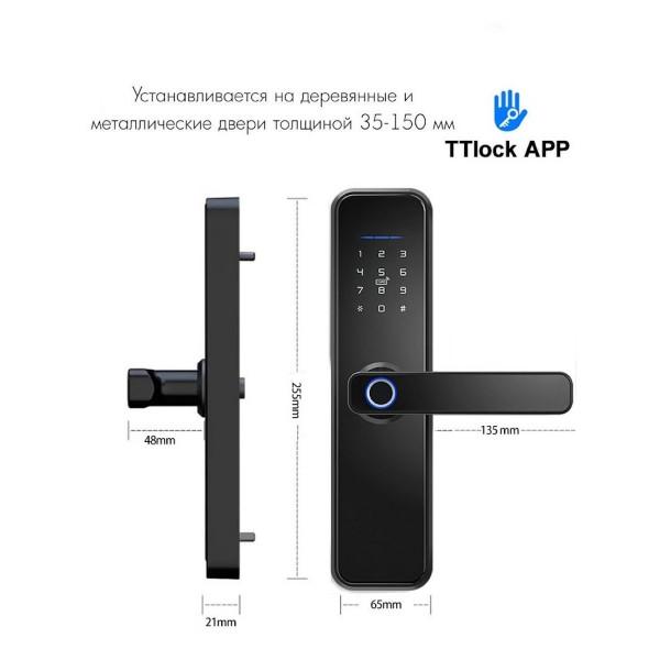 Врезной замок VISIT-LOCK-TTL 71 (black) с удаленным управлением