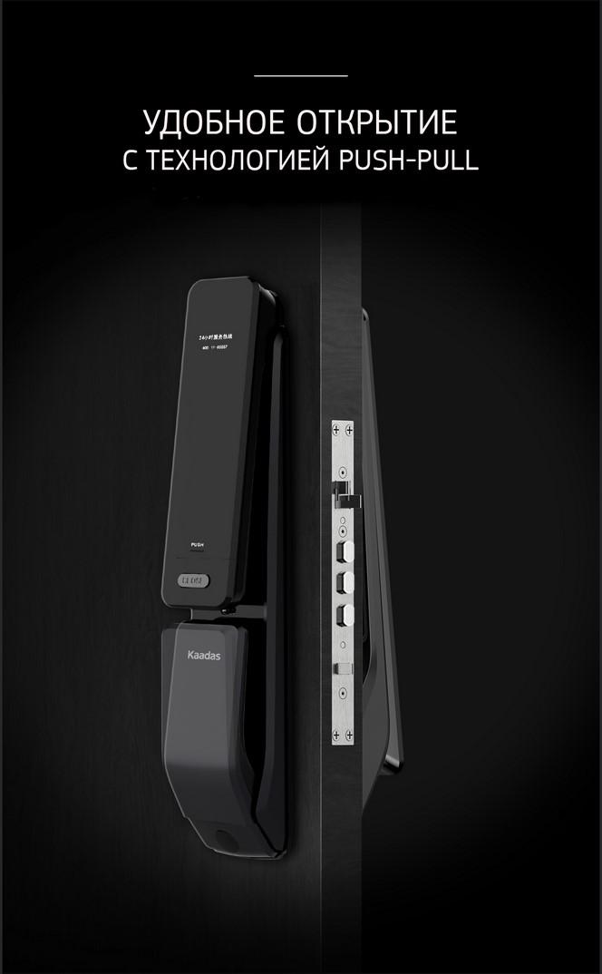 A368 danfoss купить ключ программирования A368 для ECL Danfoss в Мосрентгене недорого, цена в интернет магазине